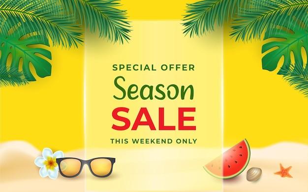 End of season summer sale concept