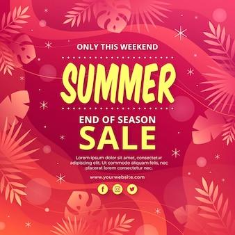 End of season summer sale Free Vector