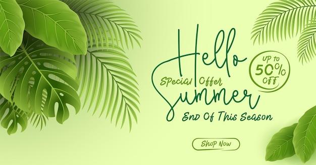 End of seasons summer sale banner Premium Vector