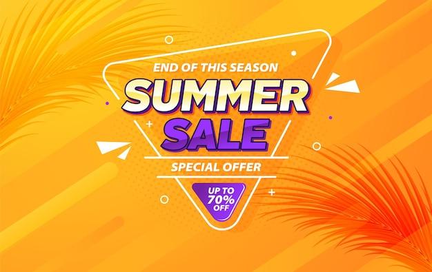End of seasons summer sale banner