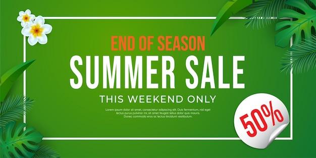 End of summer sales background