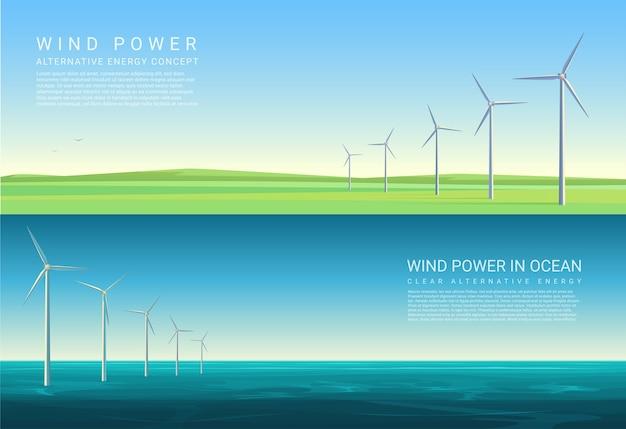 Фоны концепции энергии горизонтальные с ветряными турбинами в поле зеленого луга и море океана.