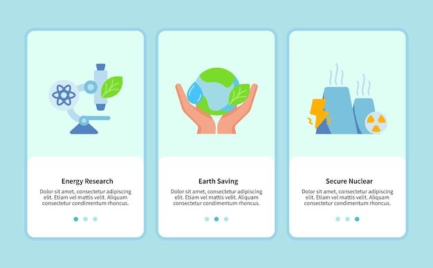 모바일 앱을위한 에너지 연구 템플릿 ui 웹