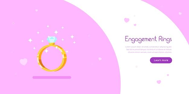 婚約指輪のバナーデザイン。ダイヤモンド付きゴールデンエンゲージメントリング。結婚式の提案と愛の概念。フラットスタイルのベクトル図です。