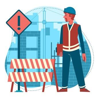 エンジニアリングと建設のイラスト