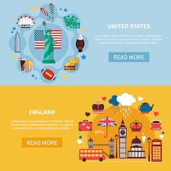 イングランドとアメリカ合衆国の水平方向のバナーセット