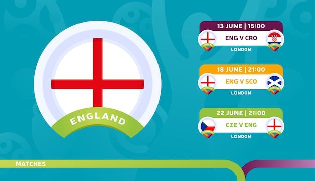 イングランド代表のスケジュールは、2020年のサッカー選手権の最終段階で試合を行います。サッカー2020の試合のイラスト。
