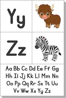 만화 캐릭터와 영어 알파벳입니다. 플래시 카드.