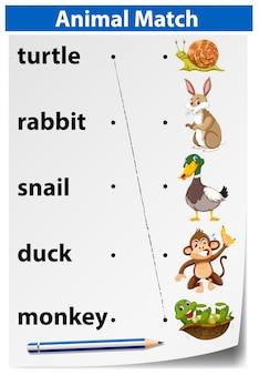 英語の動物マッチングワークシート