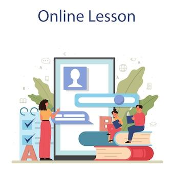 英語クラスのオンラインサービスまたはプラットフォーム。学校や大学で外国語を勉強しましょう。グローバルコミュニケーションのアイデア。オンラインレッスン。