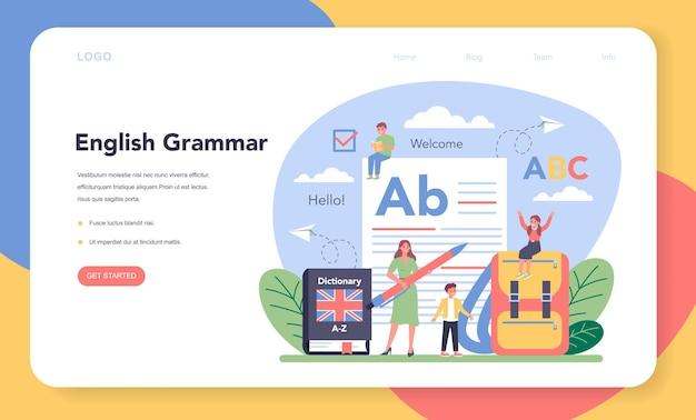 英語クラスのウェブバナーまたはランディングページ