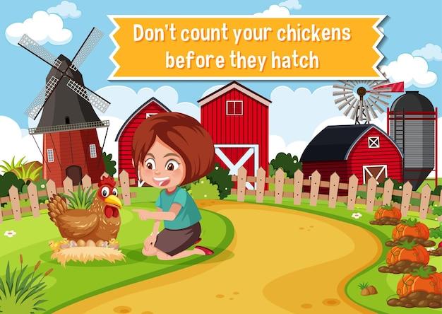 孵化する前にあなたの鶏を数えないための写真の説明付きの英語のイディオム Premiumベクター