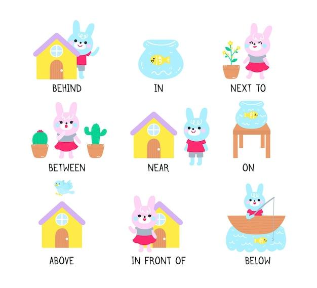 English prepositions set for kindergarten kids