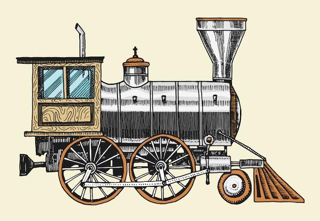 刻まれたヴィンテージ、手描き、古い機関車またはアメリカの鉄道の蒸気の列車。レトロな輸送。