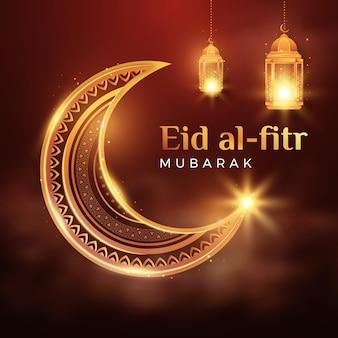 Engraving hand drawn eid al-fitr - hari raya aidilfitri illustration
