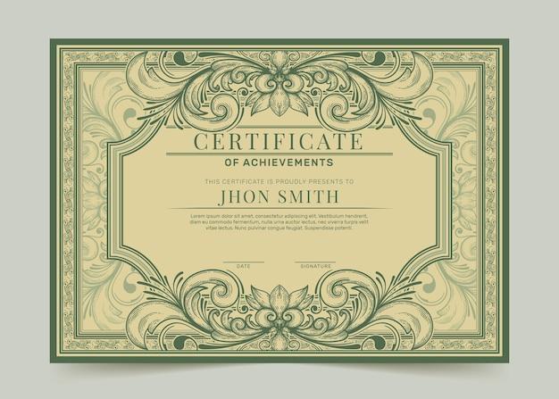 Certificato ornamentale disegnato a mano di incisione Vettore gratuito
