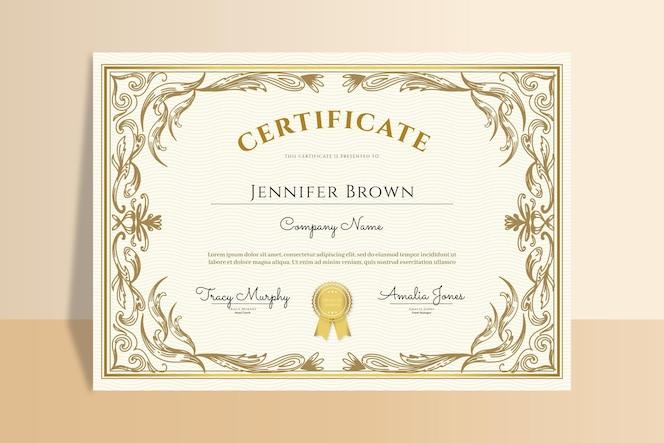 Гравировка рисованной орнамент сертификат
