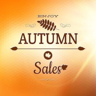 秋の紅葉と秋のバナーをお楽しみください。