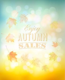 色とりどりの葉で秋の販売背景をお楽しみください。ベクター。
