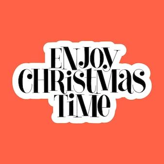 クリスマスの時期の手描きのレタリングの引用をお楽しみください。ソーシャルメディア、印刷物、tシャツ、カード、ポスター、販促用ギフト、ランディングページ、webデザイン要素のテキスト。ベクトルイラスト