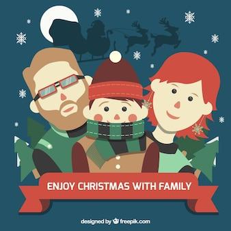 Наслаждайтесь рождество с семьей