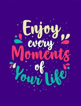 인생의 모든 순간을 즐기십시오, 영감 동기 부여는 포스터 디자인을 인용합니다