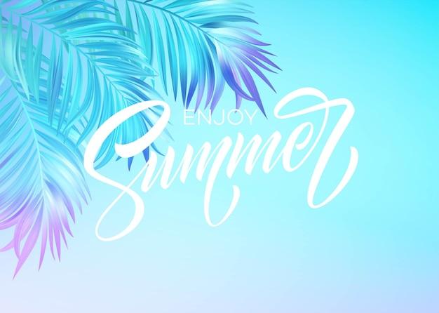 Наслаждайтесь летней картой
