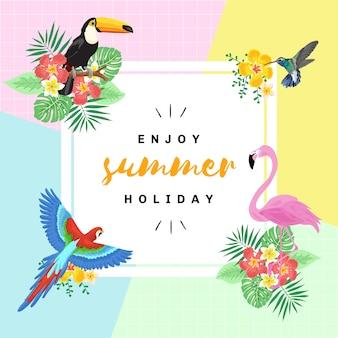 夏休みの背景をお楽しみください