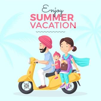 Наслаждайтесь летними каникулами баннер дизайн шаблона