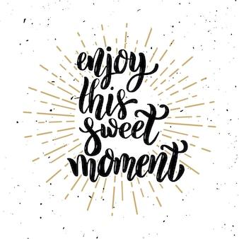 이 달콤한 순간을 즐기십시오. 손으로 그린 동기 부여 글자 견적. 포스터, 배너, 인사말 카드에 대 한 요소입니다. 삽화