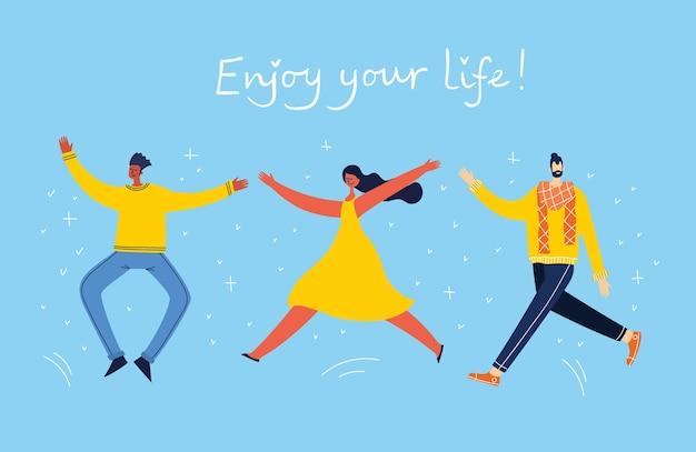 あなたの人生をお楽しみください。現代のフラットなデザインでジャンプして人生を楽しむ若者の概念