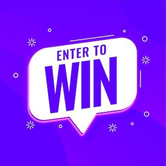 Введите, чтобы выиграть фиолетовый шаблон для рекламных акций