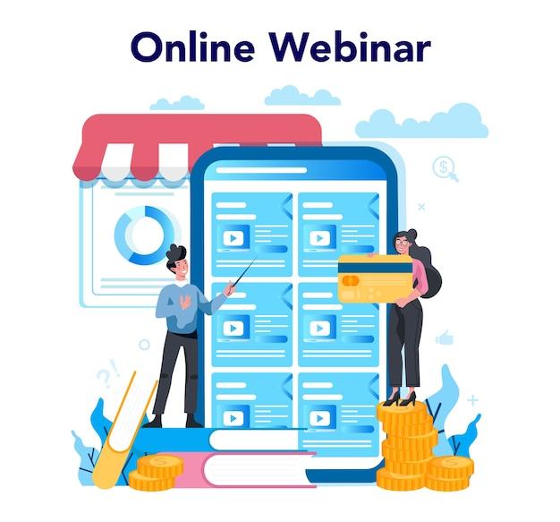 Enterpreneur 온라인 서비스 또는 플랫폼