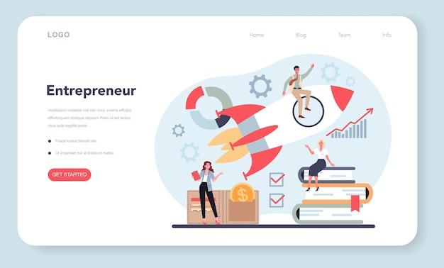 Enterpreneur 웹 배너 또는 방문 페이지