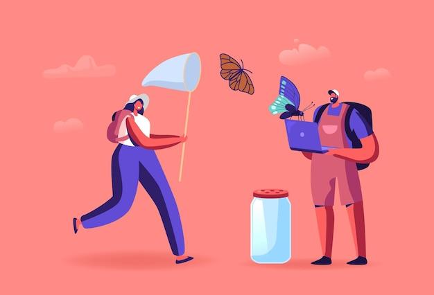 곤충학 취미 또는 전문 직업