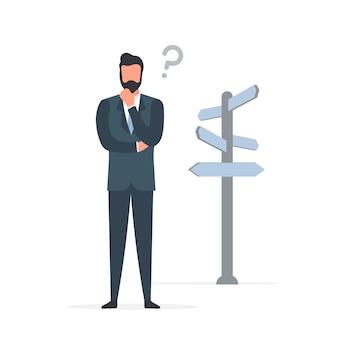 起業家はパスを選択します。ビジネスマンが方向指示器の近くを考えています。分離されました。ベクター。
