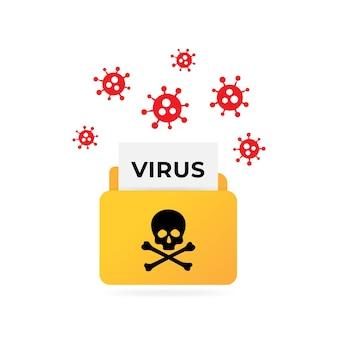해적판 또는 감염된 편지를 받는 바이러스 편지가 있는 봉투 메일