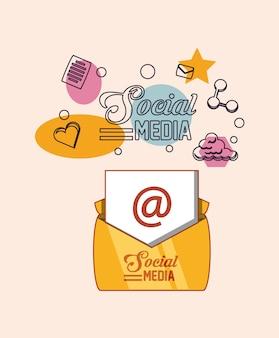 ソーシャルメディア関連のアイコン付き封筒