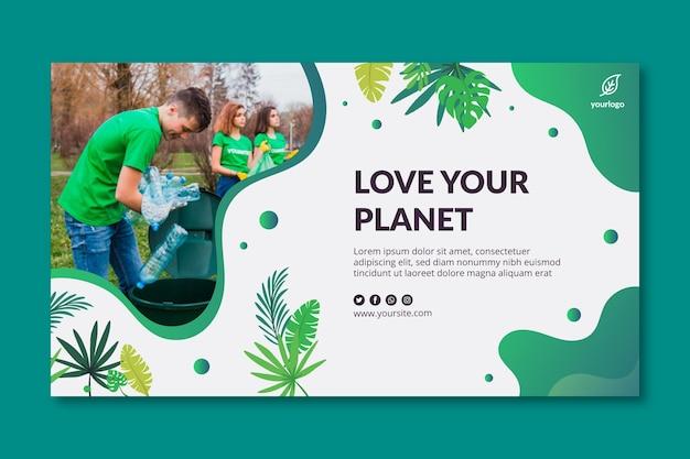 Environment banner template