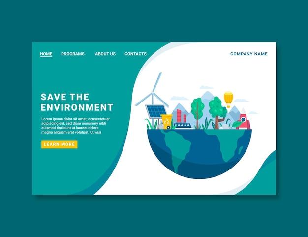 Шаблон целевой страницы среды