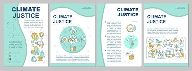 Шаблон брошюры о загрязнении окружающей среды