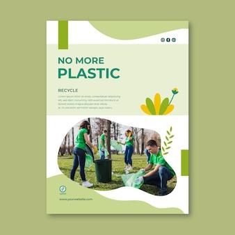 Шаблон плаката окружающей среды