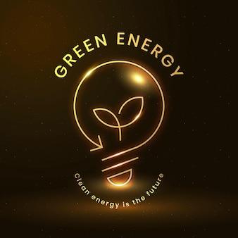 녹색 에너지 텍스트와 함께 환경 전구 로고 벡터 무료 벡터