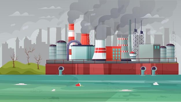 環境汚染の図。煙突から煙を出す工場