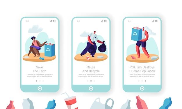 환경 오염 문제 모바일 앱 페이지 온보드 화면 세트