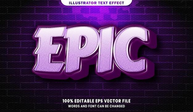 エピック3d編集可能なテキストスタイル効果