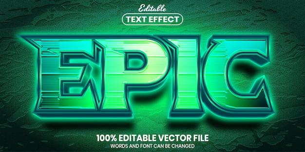 エピックテキスト、フォントスタイルの編集可能なテキスト効果
