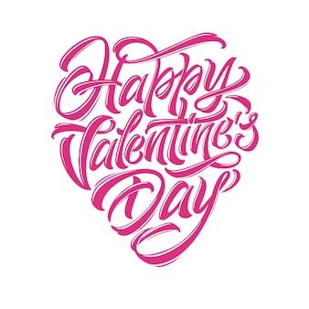 聖バレンタインの日のお祝いのモダンなブラシ書道。タイポグラフィハートの形で幸せなバレンタインデー。白い背景のイラスト。 eps 10。