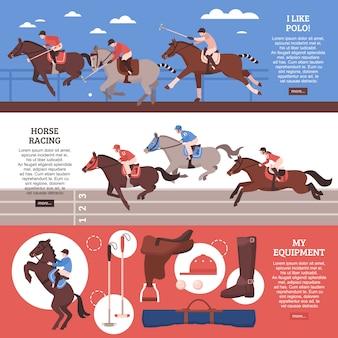 Equestrian sport horizontal banner set