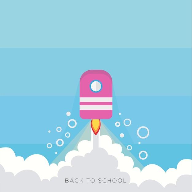 Eraser rocket back to school